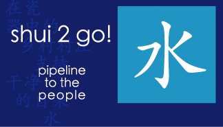 """A dark blue box with the words """"shui 2 go! pipeline to the people"""" in white letters. The right side of the image has a light blue square."""